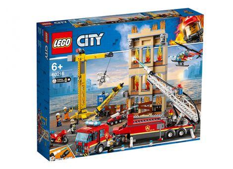 Divizia pompierilor din centrul orasului (60216)